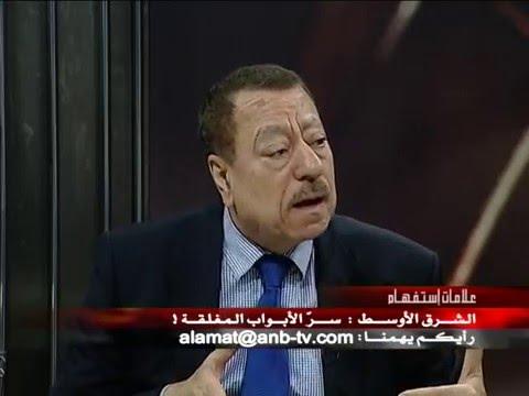 الشرق الأوسط: سرّ الأبواب المغلقة! عبد الباري عطوان