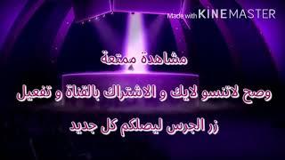اغنية 💜(عيشي الحكاية)💜 على ❤️باربي الأميرة و نجمة النجوم❤️من تصميمي😉 🌟(2018)🌟 ممنوع السرقة🙌