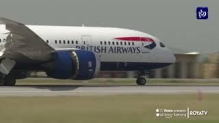 """""""بريتش إيرويز"""" تلغي رحلاتها اليوم بسبب إضراب طياريها المفتوح - (9-9-2019)"""