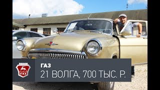 видео Что можно сделать из ГАЗ-69А - PRO Tuning - Портал Тюнинг автомобилей