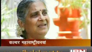 Great Bhet with Sudha Murthy Part 5 of 6