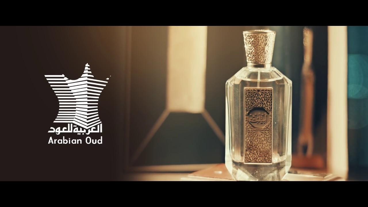 ba2805faa عطر أبيات من العربية للعود | عراقة الأصالة وعبق التاريخ - YouTube