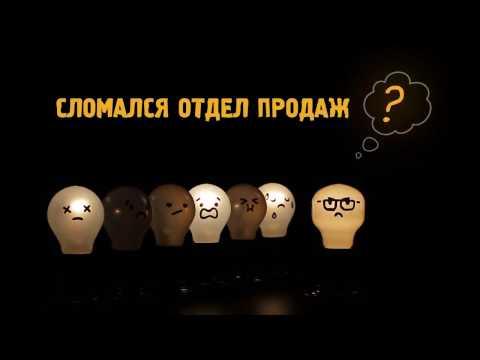 iSpeak - школа иностранных языков
