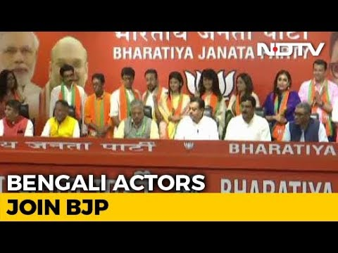 BJP's Answer To Trinamool Celeb Lawmakers? 13 Bengali TV Stars Join Party