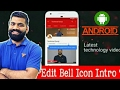 How To Make a Subscribe bell Intro Like Technical Guruji With Mobile
