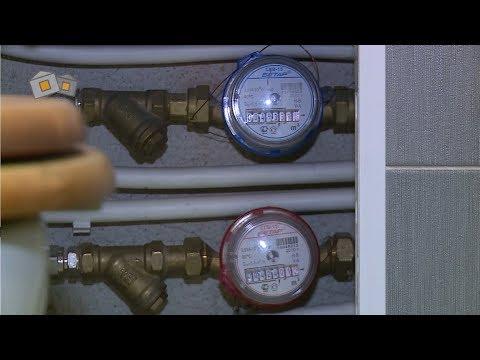 Когда надо поверять водосчётчики? Как делается поверка счётчиков воды?