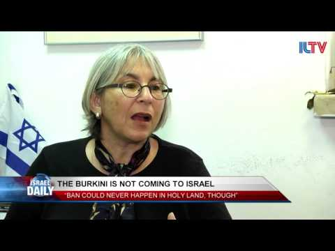Your News From Israel - Sept. 8, 2016