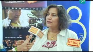 مهرجان الفيلم العربي الفرنسي