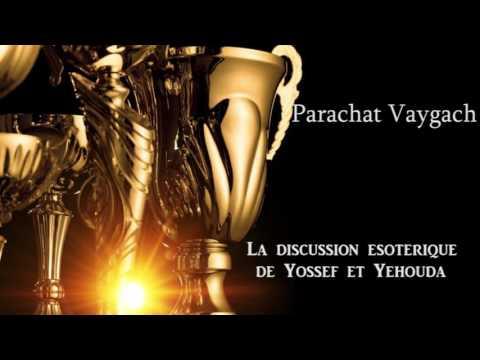 Parachat Vaygach - La discution  ésotérique de Yossef et Yehouda