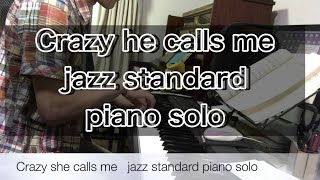 Crazy he calls me   jazz standard piano solo