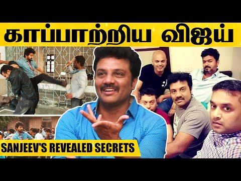 படப்பிடிப்பில் நடந்த விபரீதம்...காப்பாற்றிய விஜய்! - Vijay Friend Sanjeev's Revealed Secrets | HD