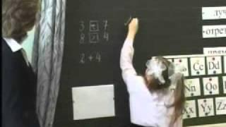 Урок: математика 1 класс
