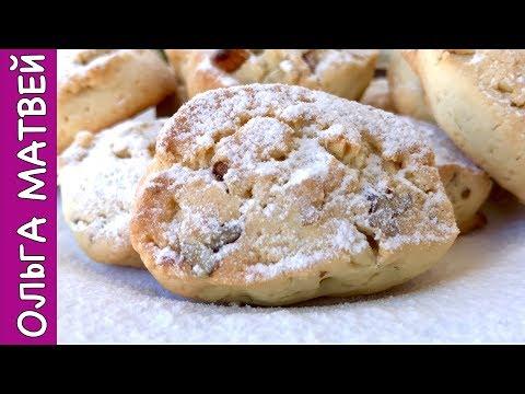 Домашнее печенье в форме на газу