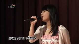 20140708 Singing Contest_Ng Cheuk Wing Sherine (只要和你在一起)