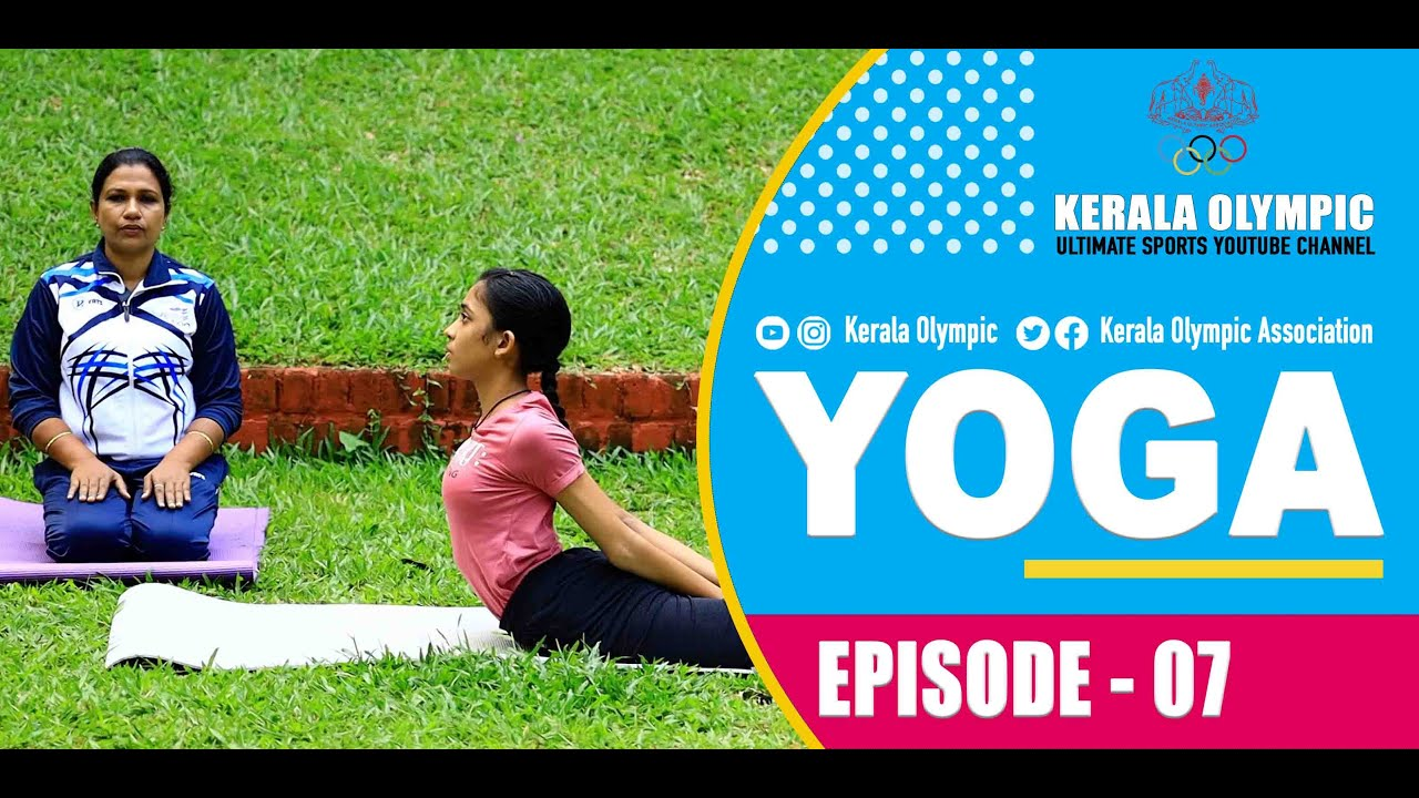 Stay Fit | Kerala Olympic | Yoga | Episode - 07