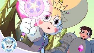 Звёздная принцесса и силы зла - СБОРНИК все серии подряд 4 | Мультфильмы Disney