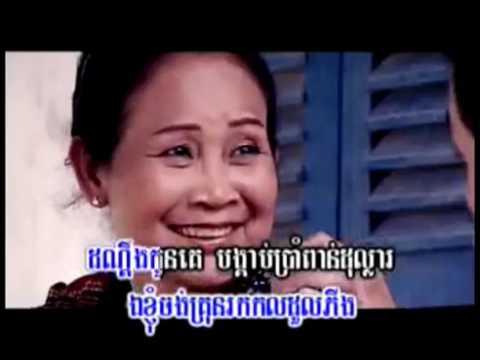 5000 dola karaoke khmer