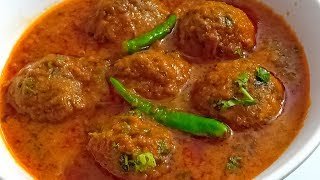 Delicious Lauki Kofta Curry Recipe / लौकी के नरम और मुलायम कोफ्ता बनाने की आसान रेसिपी