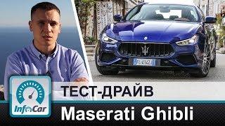 видео Новый Maserati GranTurismo 2018 | Фото и технические характеристики авто