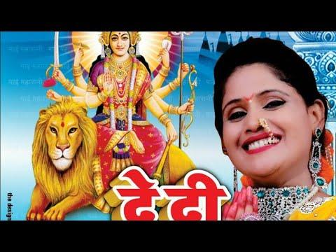 आरा के मेला | Khushboo Uttam | De Di Darshanwa | Betwa Tohar Maiya | Ara Ke Mela