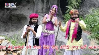Bhoj Bagdawat Varta - Matwala Rajkuwar | Deshi Bhajan | Ramdev, Hiralal Gurjar | Rajasthani Song
