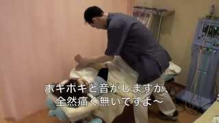 神奈川県厚木市で腰痛肩こりにお悩みであれば、緑ヶ丘鍼灸整骨院へお越...