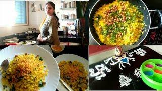 MORNING BREAKFAST ROUTINE INDIAN MOM  Rangoli Design  Kanda Poha Recipe  Kitchen Cleaning Routine