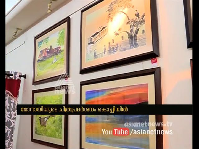 Painting exhibition by  EX MLA M M Monayi, at Kochi