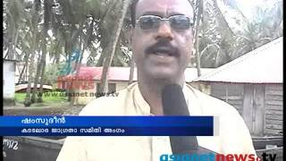 Thrissur News:Lifeguard shortage in Chavakkad beach: Chuttuvattom 8th July 2013 ചുറ്റുവട്ടം