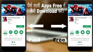 How to download any paid apps for free | paid apps ko free me kaise download kare