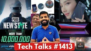 Tech Talks # 1413-PUBG New State 1Crore, LG Updates, iPhone 12 Record, Mi 11 India, Realme 8 5G, 5a