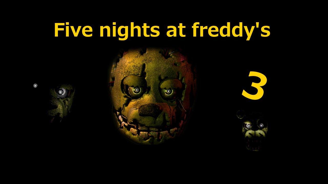 five night at freddy's 3 - ขุ่นพระอกอิแป้งจะแตก zbing z.