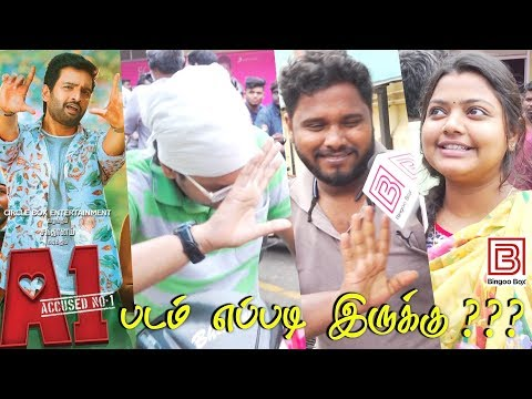 A1 Public Review | A1 Movie Review | A1 Review | A1 Tamil Movie Review | Santhanam