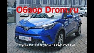 видео 2016 Toyota C-HR цена, фото, характеристики Тойота C-HR
