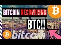 Bitcoin explained and made simple  Guardian Animations ...