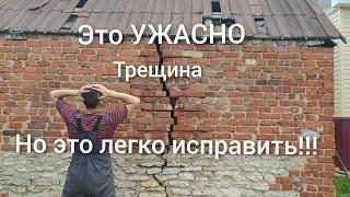 Вдохнул новую жизнь, Очень простой способ ремонта фундамента и треснувшей стены. Узнают все 👍