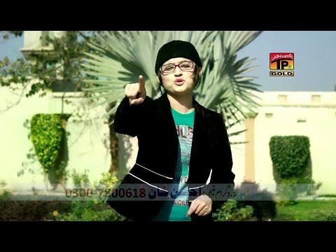 Allah Ay Ghwa - Komal Khan - Latest Song 2017 - Latest Punjabi And Saraiki Song 2017