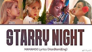 MAMAMOO Starry Night Lyrics (마마무 별이 빛나는 밤 가사)