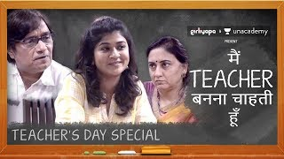Main Teacher Banna Chahti Hoon feat. Nidhi Bisht | Teacher