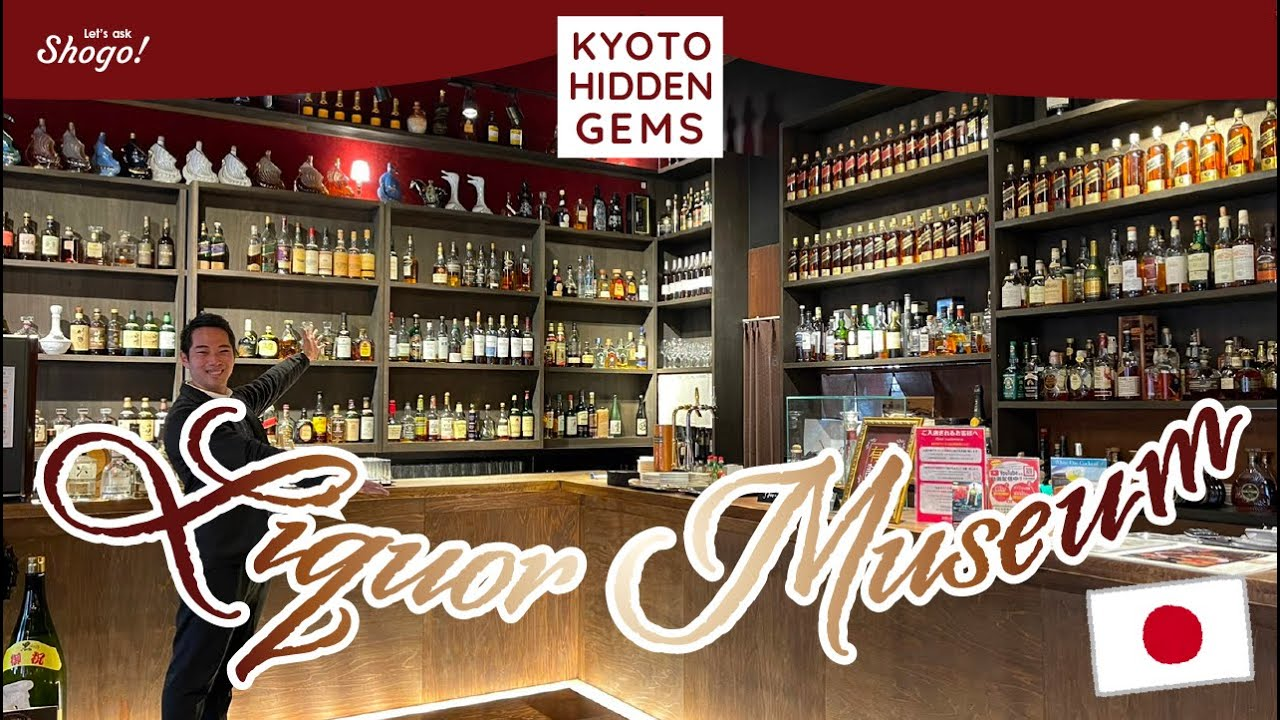 Let's find your favorite Japanese whiskey/beer in Kyoto! Asking the pros for recommendations