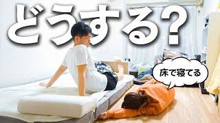 Download lagu 【検証】彼女が床で寝ていたら、彼氏はお姫様抱っこでベッドまで運べる?