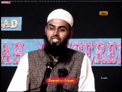 Hum Dawat e Islam Kaise De Logo Ko Aaj Ke Daur Me By Adv. Faiz Syed