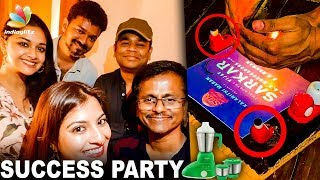 Special Cake with Mixie & Grinder : Sarkar Success Party | Vijay Vs ADMK | A.R.Murugadoss