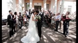 Олеся и Максим.Свадьба.