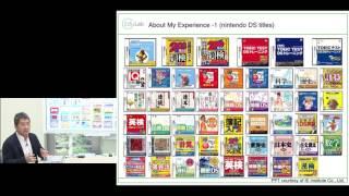 京都大学 ヘルスプロモーションにおけるゲームの応用 20161014 ① thumbnail