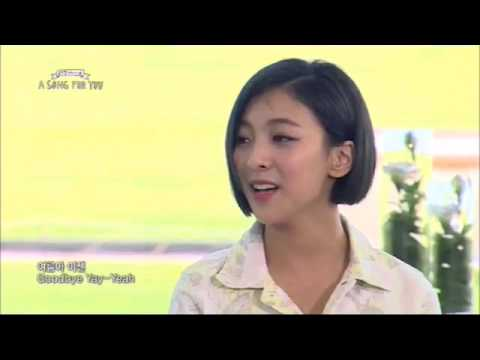 Amber beautiful voice compilation
