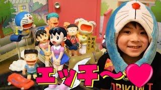 ドラえもん 映画やアニメの名場面がおもちゃに!RE-MENT Doraemon Toy リーメント ドタバタ名場面 珍場面