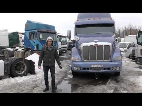 Видео-обзор: Седельный тягач Peterbilt 387 (от «Трак-Платформа»)