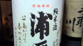 「ザ・酒屋さん」http://www.the-sakayasan.com/ 女優・歌手・有名タレ...