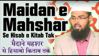 Video Maidan e Mahshar Se Hisab o Kitab Tak - From Resurrection Till Judgement By Adv. Faiz Syed download MP3, 3GP, MP4, WEBM, AVI, FLV Januari 2018